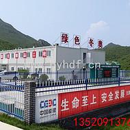 厂家供应 高标准打包箱式房 集装箱活动房 模块化拆装式活动房 玻璃幕墙夹芯板房屋