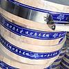 菜板箍 砧板圆箍 蚬木扁箍 包边箍U型 把手防裂钢圈圆