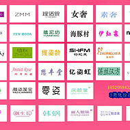 广州尊上知识产权转让3类化妆品、日用品类商标