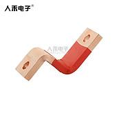 RHI定制铜排 电气导电铜排 高压电器硬连接件 蓄电池电池连接件