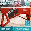 CDH-C20型滑动挡车器厂家直销,价格优惠
