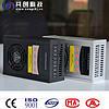 共创科技 GCX-8040S高效除湿器  热销新品