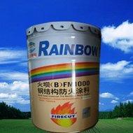 江西虹牌超溥型室内钢结构防火涂料FM-1000