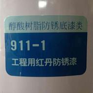 江西虹牌工程用红丹防锈漆911-1