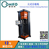 【康美风】供应立式合缝机/立式合口机/风管合缝机/风管合口机