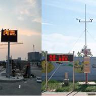 工地扬尘噪声监测系统 噪声粉尘自动监测系统 工地现场扬尘、噪声、温湿度、风速监测