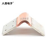 RHI 配电柜两头镀锡导电连接件厂家定制铜母排 T2紫铜软连接