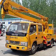 東風國五14米高空作業車價格