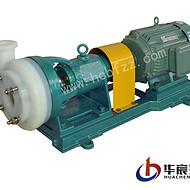 FSB-L氟塑料离心泵直销