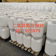 二氯异氰尿酸钠/优氯净 消毒杀菌灭藻剂