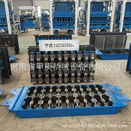 河南专业生产销售订做液压井字植草砖机模具的生产厂家