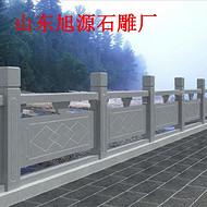 石栏杆报价是怎么计算的 便宜石栏杆多少钱一米