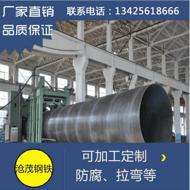 广东佛山螺旋管厂家 Q235B大口径螺旋管 3pe防腐螺旋管直销