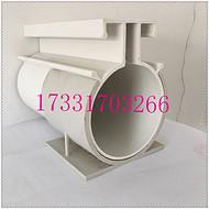 新型猪圈PPS塑料导尿管 厚度4毫米 粪尿分离导尿管