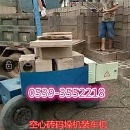 水泥砖抓砖机价格 水泥砖厂上车机