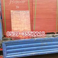 销售砖机竹胶板