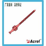 安科瑞ATE200表带式无线测温传感器 包邮 电气接点在线测温装置