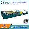 【康美风】集装箱全自动风管生产线/风管生产六线/风管生产线