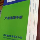 CKGKL-2/10-1  高压空心电抗器品牌