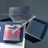 120mm150mm200mm300毫米超厚聚碳酸酯板透明材料