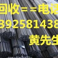 惠州二手花纹板回收公司,惠城二手钢管回收公司,大亚湾二手铁板回收