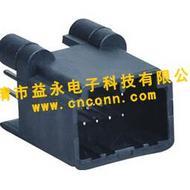 936166-2国产Z071126-10A天籁10P连接器护套2.2间距