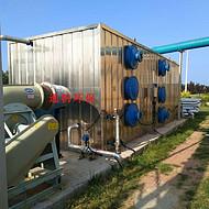 废气处理设备  废气净化恶臭治理设备