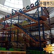 儿童拓展设备生产厂家,攀登架淘气堡等设施