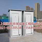 上海工地厕所价格_彩钢板简易厕所