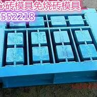 砖机模具厂 水泥砖机模具厂