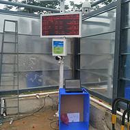 扬尘噪音实时在线监测系统|建筑工地TSP监控仪厂家销售