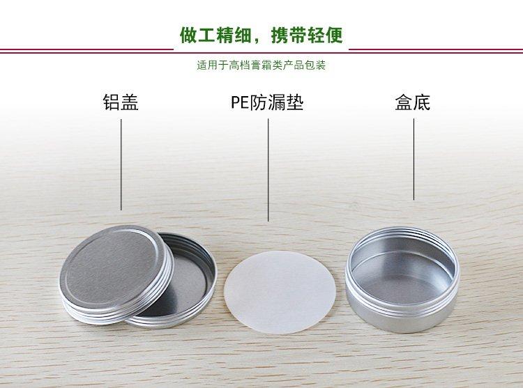4917-25g螺纹铝盒01
