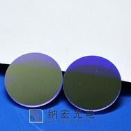 490nmMTT检测仪窄带滤镜-医疗设备滤光片