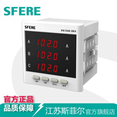PA194I-9K4智能LED交流三相数显电流表江阴数显仪表厂家直销