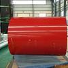 天津新宇彩钢板多少钱一吨
