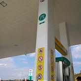 加油站防风铝扣板厂家定制 S型铝条扣板