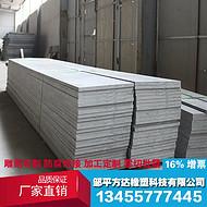 免烧砖机托板 抗震耐磨pvc塑料板 防腐耐酸 化工硬塑料板 可焊接