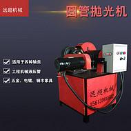 自动圆管抛光机除锈机 不锈钢管拉丝机小型铝管打磨机