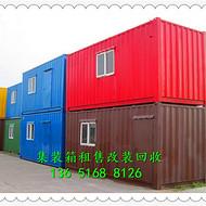 上海集装箱销售改装定制回收