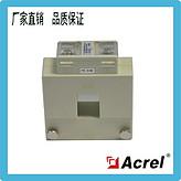 安科瑞开口式互感器AKH-0.66/ K-30*20 100-150/1厂家包邮