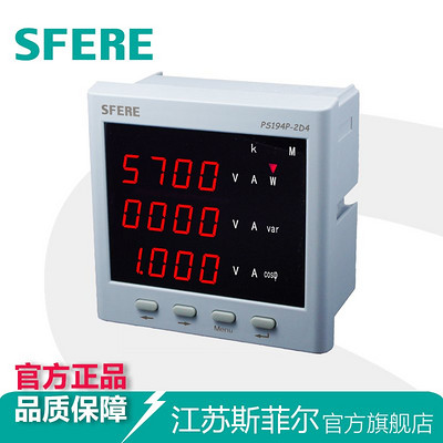 PS194P-2D4带4路模拟量输出交流有功功率表智能数显仪表