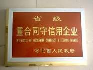 东光县东盛蜂蜡厂