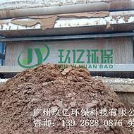 供应沙场泥浆干堆机