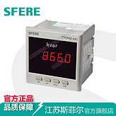 PS194Q-9X1数显式交流无功功率表江阴斯菲尔智能电表生产厂家直销
