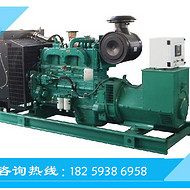 康明斯320KW_全国联保_发电机_ 柴油发电机_福建发电机