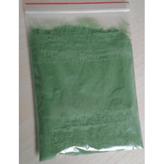 NC-1000-乙烯氧氯化催化剂