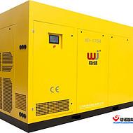 稳健VD-30A双级变频压缩空气压缩机