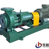 供应IHF-L氟塑料离心泵厂家直销
