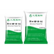 动物残体发酵剂优质供货厂家-鹤壁人元生物为您解决动物残体发酵剂在使用中出现的问题