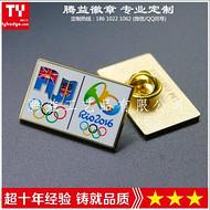 2020冬奥运动会纪念章胸章徽章胸针专业定制厂家